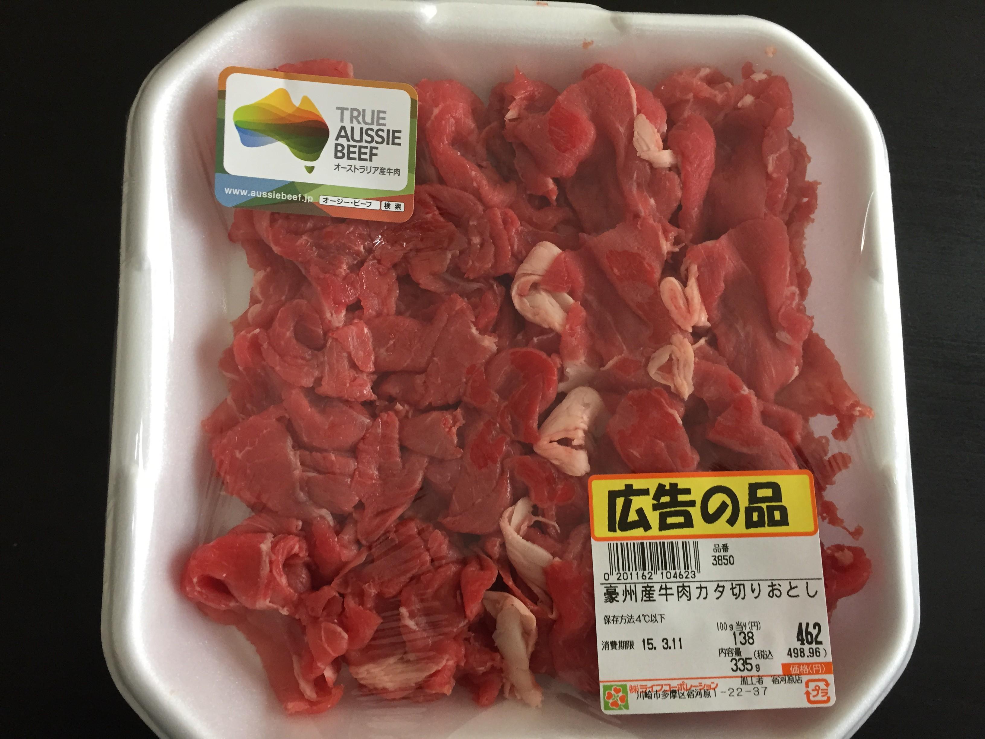 prices | Mission Japan