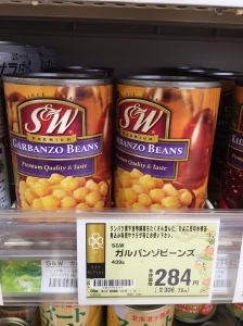 Garbanzo beans.  LOOK! English!  I spent a while searching for these. $2.37 a can.