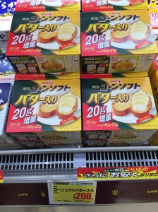 Butter (... or margarine?) It's like a butter spread. Right now there is a butter shortage in Japan (you can only buy one at a time), and the price makes me think this isn't the real thing. 2/3 pound = $1.73